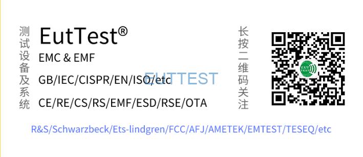 euttest深圳市易优特测试技术有限公司微信公众号二维码
