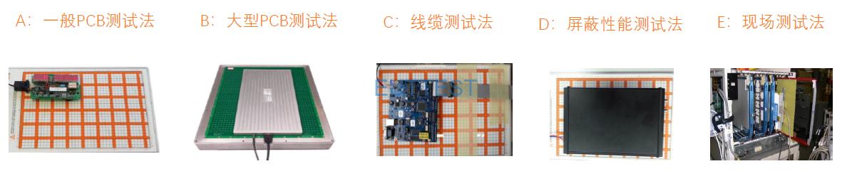 EMS 8000可测样品种类